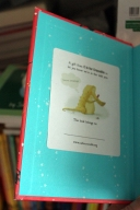 A book from the children's book drive, complete with a beautiful nameplate made by two lovely supporters.